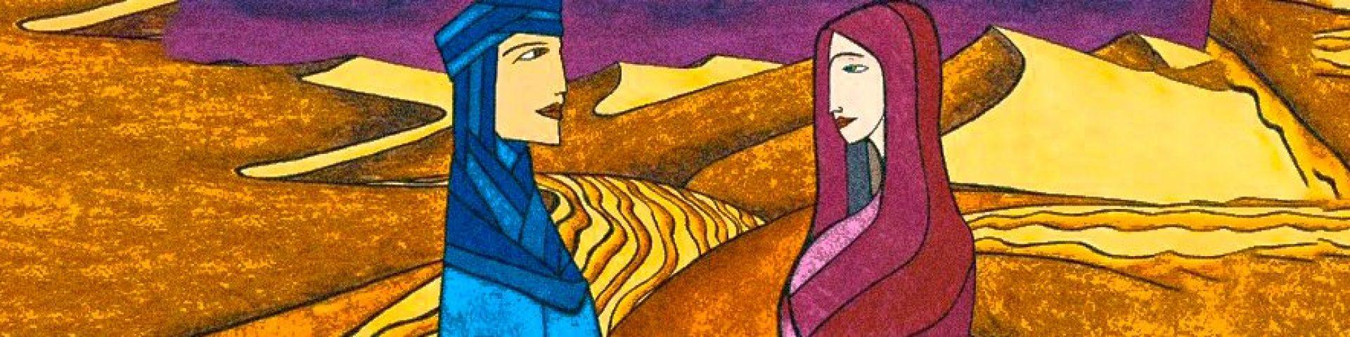 El Feminismo de la Reconciliación